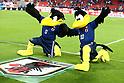 Football/Soccer: KIRIN Challenge Cup - Japan 0-0 Trinidad and Tobago