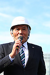 Kazumi Ohigashi, Chairman of the Japan Sport Council, speaks to members of the press at proposed site for a new national stadium on November 16, 2015 in Tokyo, Japan. <br /> The demolition work on the old National Stadium was officially completed at the end of October. <br /> Japan however still has to agree on a plan for the new stadium after the initial plans based on a design by Zaha Hadid were abandoned due to spiraling costs. <br /> The delays mean that the rugby World Cup final in 2019 will now be hosted in Yokohama and Japan aims to have the new national stadium ready by January 2020.<br /> (Photo by Shingo Ito/AFLO SPORT)