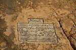 Judean desert, a sign in Ein Qelt