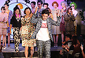 October 21, 2016, Tokyo, Japan - Japanese designer Yukihiro Teshima (C) and models react to audience at the Yukihero Pro-Wrestling x Yumemiru Adolescence 2017 spring/summer collection in Tokyo as a part of Japan Fashion Week on Friday, October 21, 2016.   (Photo by Yoshio Tsunoda/AFLO) LWX -ytd-