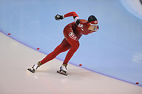 SCHAATSEN: HEERENVEEN: Thialf, World Cup, 03-12-11, 1500m B, Xin Ma CHN, ©foto: Martin de Jong