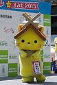 Shimane Prefecture mascot character Shimaneko performs during the ''Local Characters Festival in Sumida 2015'' on May 30, 2015, Tokyo, Japan. The festival is held by Sumida ward, Tokyo Skytree town, the local shopping street and ''Welcome Sumida'' Tourism Office. Approximately 90 characters attended the festival. According to the organizers the event attracts more than 120,000 people every year. The event is held from May 30 to 31. (Photo by Rodrigo Reyes Marin/AFLO)