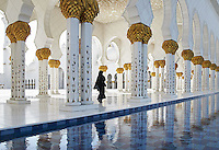 Abu Dhabi Mosque with walking along the arcades