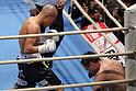 (L to R) Koki Kameda (JPN), Mario Macias (MEX), December 7, 2011 - Boxing : Koki Kameda of Japan and Mario Macias of Mexico during the WBA bantamweight title bout at Osaka Prefectural Gymnasium in Osaka, Japan. (Photo by Akihiro Sugimoto/AFLO SPORT) [1080]