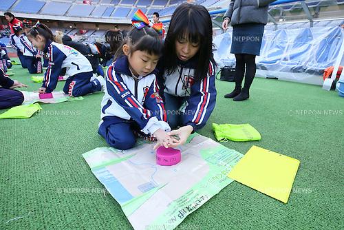 AEDGeneral view, <br /> FEBRUARY 21, 2015 - Football / Soccer :<br /> 2015 J.League Pre-season match between <br /> Yokohama F Marinos 0-1 Matsumoto Yamaga FC <br /> at Nissan Stadium in Kanagawa, Japan. <br /> (Photo by Yohei Osada/AFLO SPORT) [1156]
