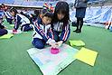 2015 J.League Pre-season Match - Yokohama F Marinos 0-1 Matsumoto Yamaga FC
