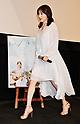 Stage greeting for Watashino Jinsei Nanoni in Tokyo