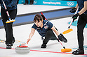 PyeongChang 2018: Curling: Women Round Robin Session 8, Japan vs Sweden