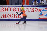 "SHORT TRACK: MOSCOW: Speed Skating Centre ""Krylatskoe"", 15-03-2015, ISU World Short Track Speed Skating Championships 2015, World Champion Sjinkie KNEGT (#148   NED), ©photo Martin de Jong"