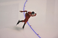 SPEEDSKATING: CALGARY: 15-11-2015, Olympic Oval, ISU World Cup, 1500m, Ida Njatun (NOR), ©foto Martin de Jong