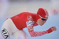 SPEEDSKATING: SOCHI: Adler Arena, 21-03-2013, Essent ISU World Championship Single Distances,© Martin de Jong