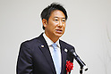 Daichi Suzuki speaks during a special lecture at the conference of Tsukuba International Academy for Sport Studies (TIAS) in Tokyo, Japan, on October 20, 2016. (Photo by Sho Tamura/AFLO SPORT)