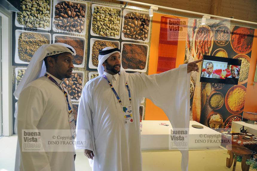 - Milano, Esposizione Mondiale Expo 2015, padiglione Etiopia<br /> <br /> - Milan, the World Exhibition Expo 2015, pavilion Ethiopia