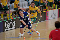 Japan&rsquo;s Maho Karino in action during the World Floorball Championships 2017 Qualification for Asia Oceania Region Final - Australia v Japan at ASB Sports Centre , Wellington, New Zealand on Sunday 5 February 2017.<br /> Photo by Masanori Udagawa<br /> www.photowellington.photoshelter.com.