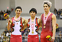 Artistic Gymnastics: Toyota International Gymnastics Competition 2017