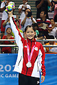 Trampoline: 2014 Summer Youth Olympic Games