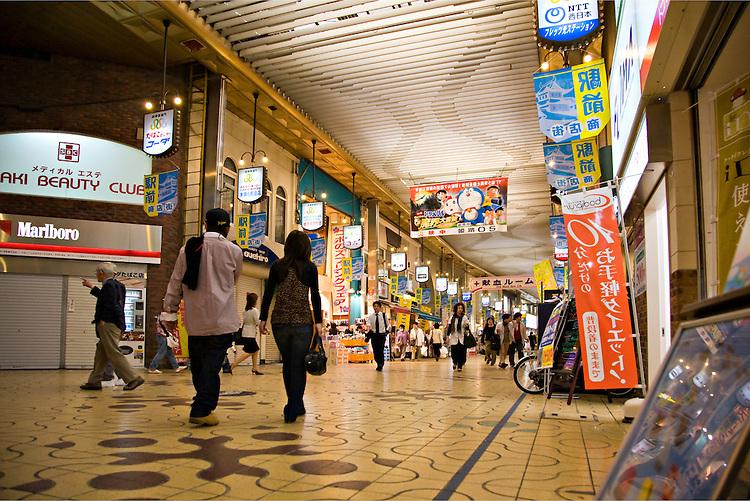 Shopping mall in Himeji Japan