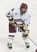 Nathan Gerbe  The Boston College Eagles defeated the Providence College Friars 3-2 in regulation on October 29, 2005 at Kelley Rink in Conte Forum in Chestnut Hill, MA.  It was BC's first Hockey East win of the season and Providence's first HE loss.