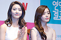 The marriage over love news conference in Seoul