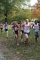 NEWMAC Cross Country Championships - Franklin Park