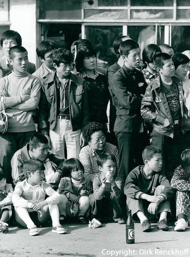 Werbung für ein Stärkungsmittel in Seoull, Korea 1977