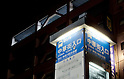 July 24,2011 - Yokohama, Japan - A bus stop in Chinatown. Yokohama Chinatown is a largest Chinatown in Asia with a history that dates back to approximately 150 years. Until today, it still remains as a popular tourist destination for locals and travelers abroad. (Photo by Yumeto Yamazaki/AFLO)