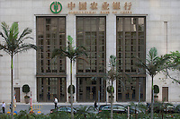 An exterior shot of the Agricultural Bank of China, Central district, Hong Kong, China, 28 April 2014.