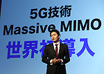 "September 8, 2016, Tokyo, Japan - Japan's mobile communication giant Softbank technical director Hidefumi Kitahara announces the company will start the new fifth generation (5G) mobile communication sevice ""Massive MIMO"" from September 16 in Tokyo on Thursday, September 8, 2016. Softbank also annouced the new rate plan of 20GB for 6,000 yen.    (Photo by Yoshio Tsunoda/AFLO) LWX -ytd-"