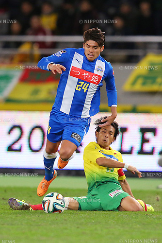 Romero Frank (Montedio),<br /> December 7, 2014 - Football /Soccer : <br /> 2014 J.LEAGUE Road to J1 Play-offs Final <br /> match between JEF United Ichihara Chiba - Montedio Yamagata<br /> at Ajinomoto Stadium, Chiba, Japan. <br /> (Photo by AFLO SPORT) [1195]