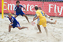 Tomoya Uehara (JPN), Roman Pachev (URK), SEPTEMBER 4, 2011 - Beach Soccer : FIFA Beach Soccer World Cup Ravenna-Italy 2011 Group D match between Ukraine 4-2 Japan at Stadio del Mare, Marina di Ravenna, Italy, (Photo by Enrico Calderoni/AFLO SPORT) [0391]