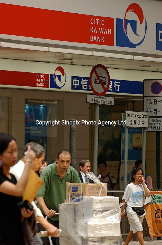A branch of Citic Ka Wah Bank in Hong Kong..