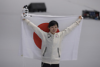 OLYMPIC GAMES: PYEONGCHANG: 12-02-2018, Gangneung Oval, Long Track, 1500m Ladies, Miho Takagi (JPN), ©photo Martin de Jong