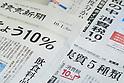 Japan raises consumption tax to 10%