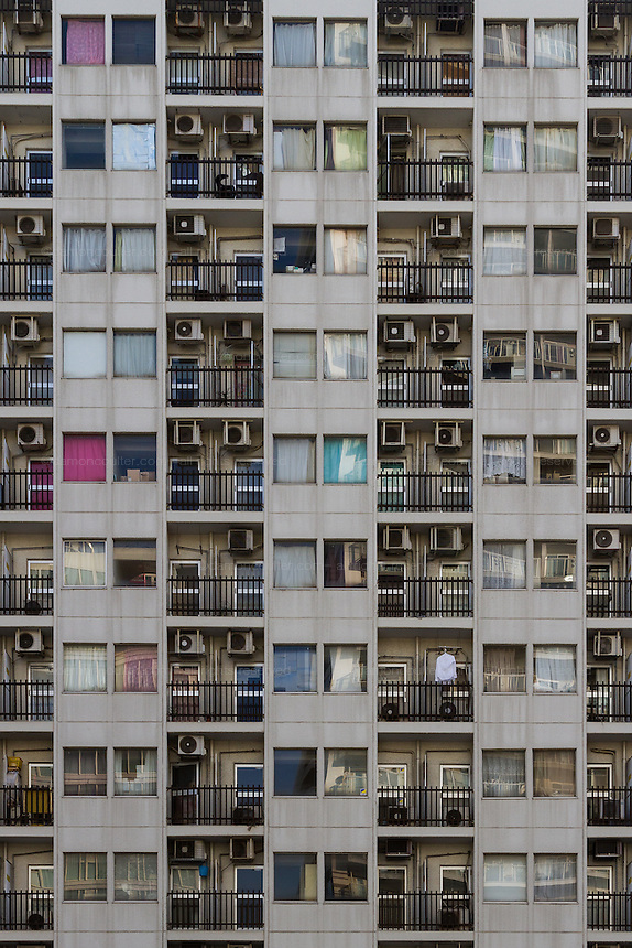 The exterior of an apartment building  near Gaiemmae, Tokyo, Japan. Friday November 18th 2016