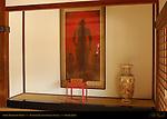 Meditation Room, Shoin Drawing Hall, Tenryuji Heavenly Dragon Temple, Kyoto, Japan