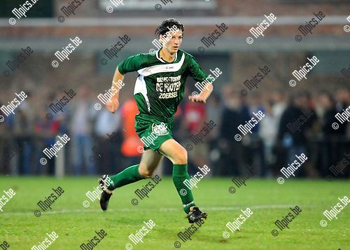 2011-07-12 / Voetbal / seizoen 2011-2012 / KFC Antonia / Jesse Huygen..Foto: mpics