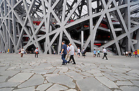 Aug. 8, 2008; Beijing, CHINA; Fans enter the stadium prior to the opening ceremonies for the 2008 Beijing Olympic Games at the National Stadium. Mandatory Credit: Mark J. Rebilas-