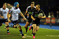 Nick Grigg of Glasgow Warriors in action during the Guinness Pro14 Round 15 match between the Cardiff Blues and Glasgow Warriors at Cardiff Arms Park in Cardiff, Wales, UK.  Saturday 16 February 2018