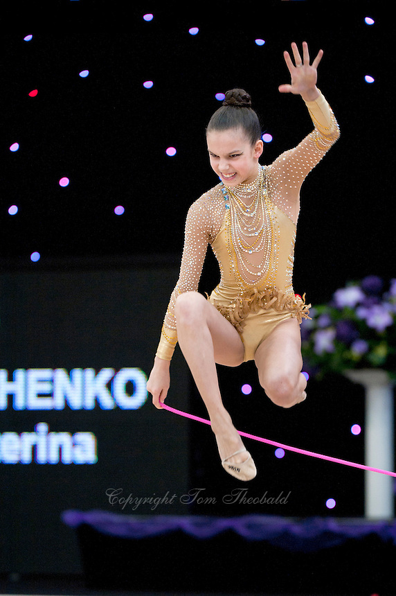 "February 14, 2016 - Tartu, Estonia - KATERINA PANCHENKO of Russia (2001) junior performs in Event Final at ""Miss Valentine"" 2016 international tournament."