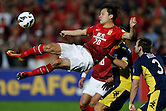 AFC Central Coast Mariners v Guangzhou Evergrande