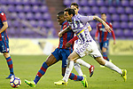 Real Valladolid's Andre Leao (r) and Levante UD's Jefferson Lerma during La Liga Second Division match. March 11,2017. (ALTERPHOTOS/Acero)