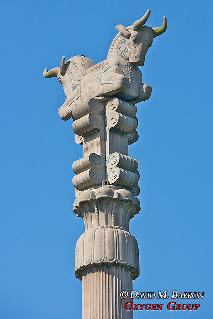 Two Bulls' Heads, Called The Column Of The Persian Temple (A Replica Of The Column At The Palace Of Persepolis), Gifts Of The Iranian Government To The City Of Buenos Aires