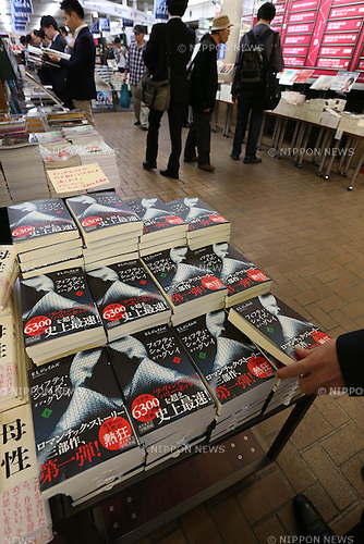 Fifty Shades of Grey in Japanese, November 1, 2012 - The erotic best seller written by EL James finally hits Japanese bookstores this week in translated form. The Japanese version published by Hayakawa Publishing comes in two volumes and runs 800 pages, 300 more than the English version. Interest in Japan is high following the success of the book around the world and rumours of a Hollywood movie version. The book has prime positioning in the front of local bookstores with its launch. (Photo by Yohei Osada/AFLO)