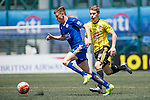 Wellington Phoenix vs Leicester City during the Main tournament of the HKFC Citi Soccer Sevens on 22 May 2016 in the Hong Kong Footbal Club, Hong Kong, China. Photo by Li Man Yuen / Power Sport Images