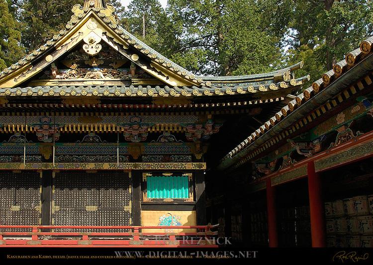 Kaguraden Dance Stage Tozai Kairo Roofed Colonnade Nikko Toshogu Shrine Nikko Japan