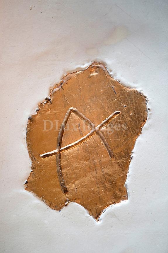 letter artwork