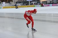 SCHAATSEN: BOEDAPEST: Essent ISU European Championships, 08-01-2012, 10000m Men, Denis Yuskov RUS, ©foto Martin de Jong