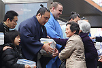 (L to R) Aminishiki, Baruto, MARCH 24, 2011 - Sumo collecting money for the victims of the 2011 Tohoku-Kanto Earthquake and Tsunami Natural Disaster in front of shibuya station, Tokyo, Japan. (Photo by YUTAKA/AFLO SPORT) [1040]..