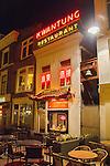 Kwantung Restaurant, Leiden, Netherlands