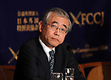 November 2, 2016, Tokyo, Japan - Shinichi Ueyama, Keio University professor and Chief Executive Adviser to the Tokyo Governor speaks before press in Tokyo on Wednesday, November 2, 2016. Ueyama's investigation team for Governor Yuriko Koike concluded the price tag for the Tokyo 2020 Olympic Games could top three trillion yen. A draft of the Tokyo Olympic Games budget would be made by December, Ueyama said.  (Photo by Yoshio Tsunoda/AFLO) LWX -ytd-